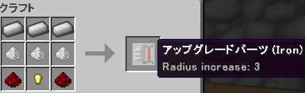 MineFactory Reloadedで収穫を自動化したい(第13話):Minecraft_挿絵29