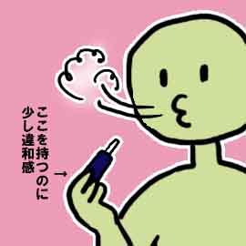 最近のタバコ事情…アイコス(iQOS)が大人気で品薄_挿絵1