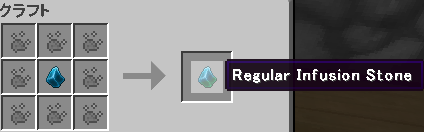Magical Cropsで鉱石の種を作って栽培してみる(第12話):Minecraft_挿絵16