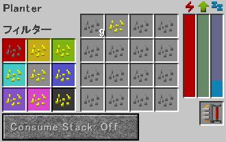 自動化に伴って直面したエネルギー問題を解決する(第15話):Minecraft_挿絵3
