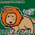 有名な犬10選_挿絵10