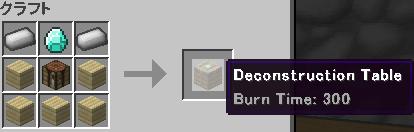 自動化に伴って直面したエネルギー問題を解決する(第15話):Minecraft_挿絵5