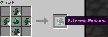 自動化に伴って直面したエネルギー問題を解決する(第15話):Minecraft_挿絵18