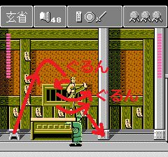 霊幻道士のプレイ日記3:レトロゲーム(ファミコン)_挿絵49