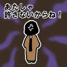 大河ドラマ「真田丸」、初恋の人の名がお梅だった理由が判明する_挿絵1