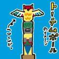 有名な鳥10選_挿絵4