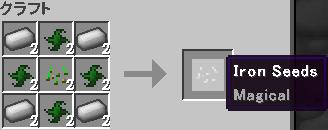 自動化に伴って直面したエネルギー問題を解決する(第15話):Minecraft_挿絵14