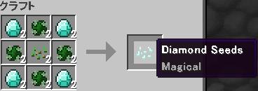 自動化に伴って直面したエネルギー問題を解決する(第15話):Minecraft_挿絵19
