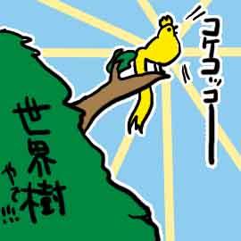 有名な鳥10選_挿絵6
