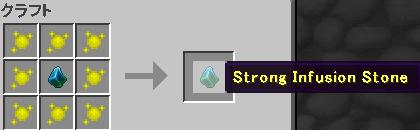 自動化に伴って直面したエネルギー問題を解決する(第15話):Minecraft_挿絵12