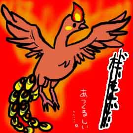 有名な鳥10選_挿絵5