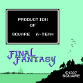 ファイナルファンタジーのプレイ日記1:レトロゲーム(ファミコン)_挿絵1