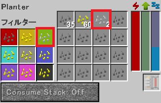 自動化に伴って直面したエネルギー問題を解決する(第15話):Minecraft_挿絵15