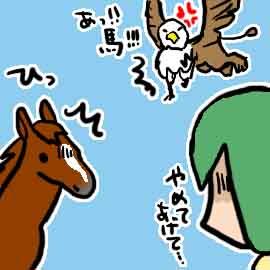 有名な鳥10選_挿絵9