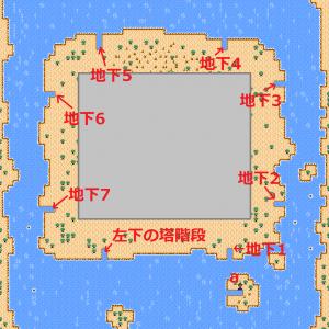 キョンシーズ2のプレイ日記8:レトロゲーム(ファミコン)_挿絵23