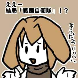 「裏切り」以外全然知られていない小早川秀秋、関ケ原の後…_挿絵1