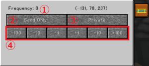 テレポートパイプ(Additional Pipes)を使ってアイテムを異次元輸送(第20話):Minecraft_挿絵12