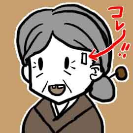 頭痛のことは頭痛持ちに聞け!【意外と効くかも?な対処法】_挿絵1