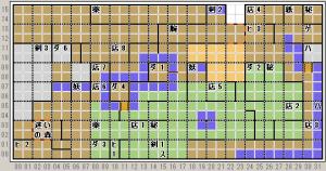 ゼルダの伝説のプレイ日記4:レトロゲーム(ファミコン・ディスクシステム)_挿絵16