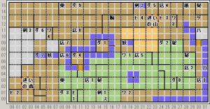 ゼルダの伝説のプレイ日記6:レトロゲーム(ファミコン・ディスクシステム)_挿絵18