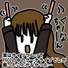 【逃げ恥】恋ダンスをヲタ芸で表現する「北の打ち師達」さん_挿絵1