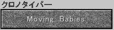 MineFactory Reloadedで畜産も簡単自動化(第25話):Minecraft_挿絵21