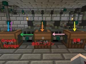 MineFactory Reloadedで完全無欠の畜産環境を整備する(第26話):Minecraft_挿絵15