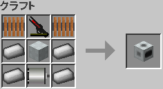 IndustrialCraft2 experimentalの遠心分離機を遂に完成させる(第29話):Minecraft_挿絵22