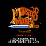 モンスターメーカー 7つの秘宝のプレイ日記1:レトロゲーム(ファミコン)_挿絵1