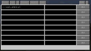 Custom NPCsの解説とその使い方:Minecraft(基礎編)_挿絵14