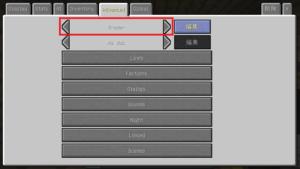 Custom NPCsの解説とその使い方(店員編):Minecraft_挿絵14