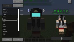Custom NPCsの解説とその使い方:Minecraft(基礎編)_挿絵12