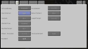 Custom NPCsの解説とその使い方(店員編):Minecraft_挿絵37