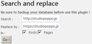 WordPressで作ったブログのSSL化(https化)は簡単だけど意外な落とし穴もある_挿絵4