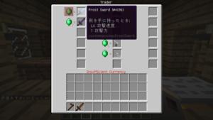 Custom NPCsの解説とその使い方(店員編):Minecraft_挿絵16