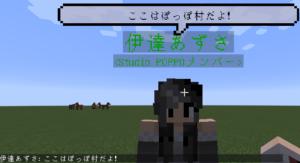 Custom NPCsの解説とその使い方:Minecraft(基礎編)_挿絵15