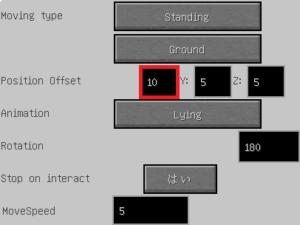 Custom NPCsの解説とその使い方(店員編):Minecraft_挿絵32