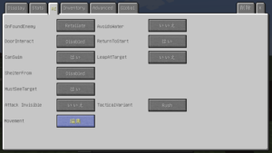 Custom NPCsの解説とその使い方(店員編):Minecraft_挿絵5