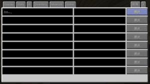 Custom NPCsの解説とその使い方(店員編):Minecraft_挿絵28