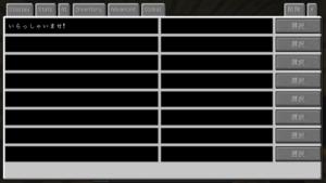 Custom NPCsの解説とその使い方(店員編):Minecraft_挿絵13