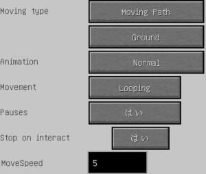 Custom NPCsの解説とその使い方:Minecraft(基礎編)_挿絵22