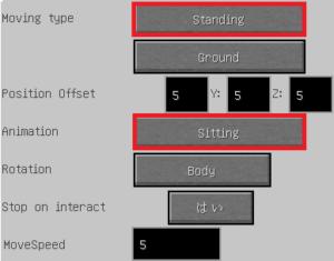 Custom NPCsの解説とその使い方(店員編):Minecraft_挿絵6