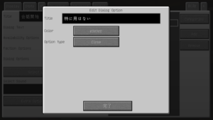 Custom NPCsの解説とその使い方(クエスト発注編):Minecraft_挿絵30