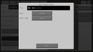 Custom NPCsの解説とその使い方(クエスト発注編):Minecraft_挿絵28