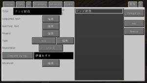 Custom NPCsの解説とその使い方(クエスト発注編):Minecraft_挿絵3