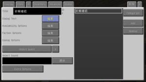 Custom NPCsの解説とその使い方(クエスト発注編):Minecraft_挿絵13