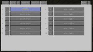 Custom NPCsの解説とその使い方(クエスト発注編):Minecraft_挿絵33