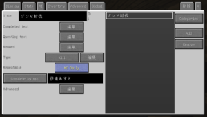 Custom NPCsの解説とその使い方(クエスト発注編):Minecraft_挿絵9