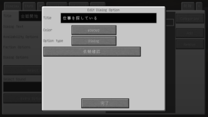 Custom NPCsの解説とその使い方(クエスト発注編):Minecraft_挿絵29