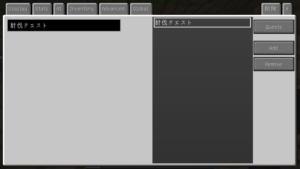 Custom NPCsの解説とその使い方(クエスト発注編):Minecraft_挿絵2
